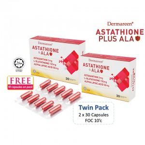 [Clearance] DERMAREEN ASTATHIONE PLUS ALA CAPSULES [TWIN PACK] 2 x 30'c FOC 10'c (Expiry Date: 5th Dec 2021)