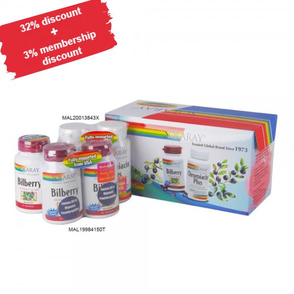 Blood Sugar Care pack (in box):  Chromiacin (2 x 100'C)(MAL20013843X) + Bilberry (3 x 75'C)(MAL19984150T)